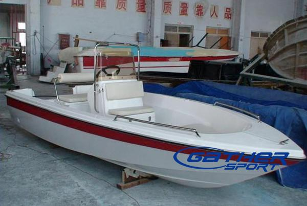 4.8M FRP CENTER CONSOLE FISHING BOAT 480N-3