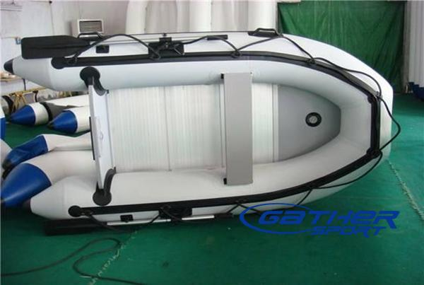 2.7M INFLATABLE ALUMINUM FLOOR BOAT GSA270