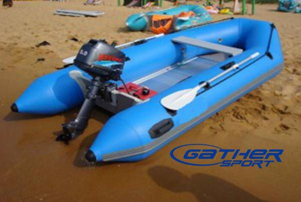 3M INFLATABLE ALUMINUM FLOOR BOAT GSA300