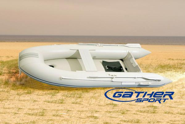 2.7M INFLATABLE AIR FLOOR BOAT GSM270