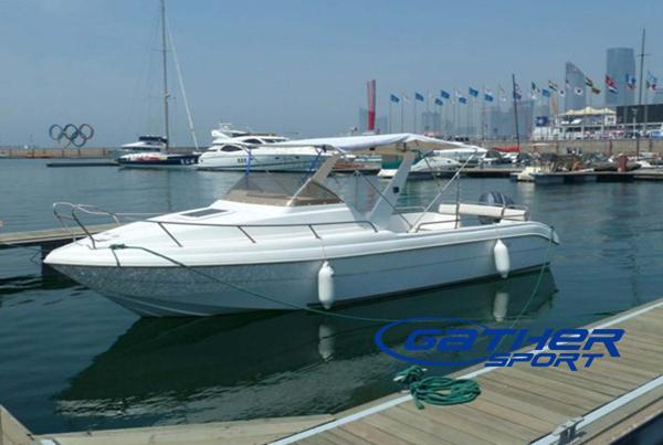 GATHER 25FT FRP CRUISER BOAT