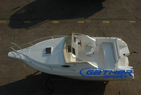 GATHER 20FT FRP CRUISER BOAT
