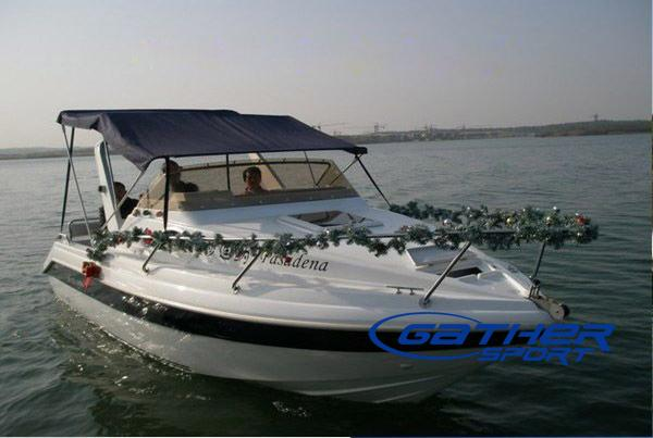 GATHER 20.5FT FRP CRUISER BOAT