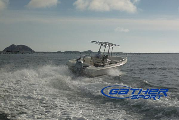 6.7M FRP CENTER CONSOLE FISHING BOAT