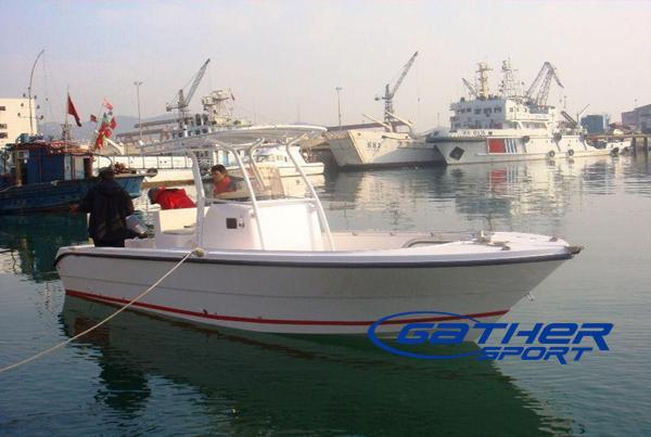 7.2M FIBERGLASS FISHING BOAT GS236CC