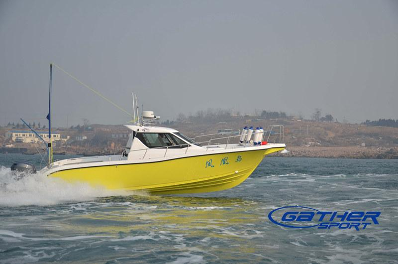 GATHER 32FT WALKAROUND FISHING BOAT
