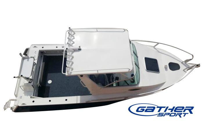 GATHER 21FT ALUMINUM FISHING BOAT
